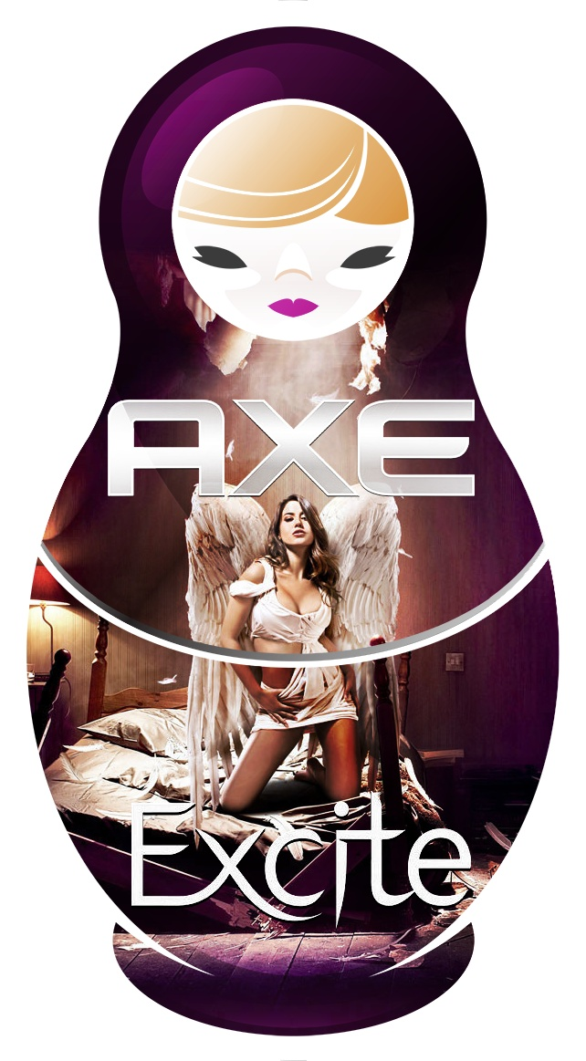 Axe Excite Baboo - Want It!