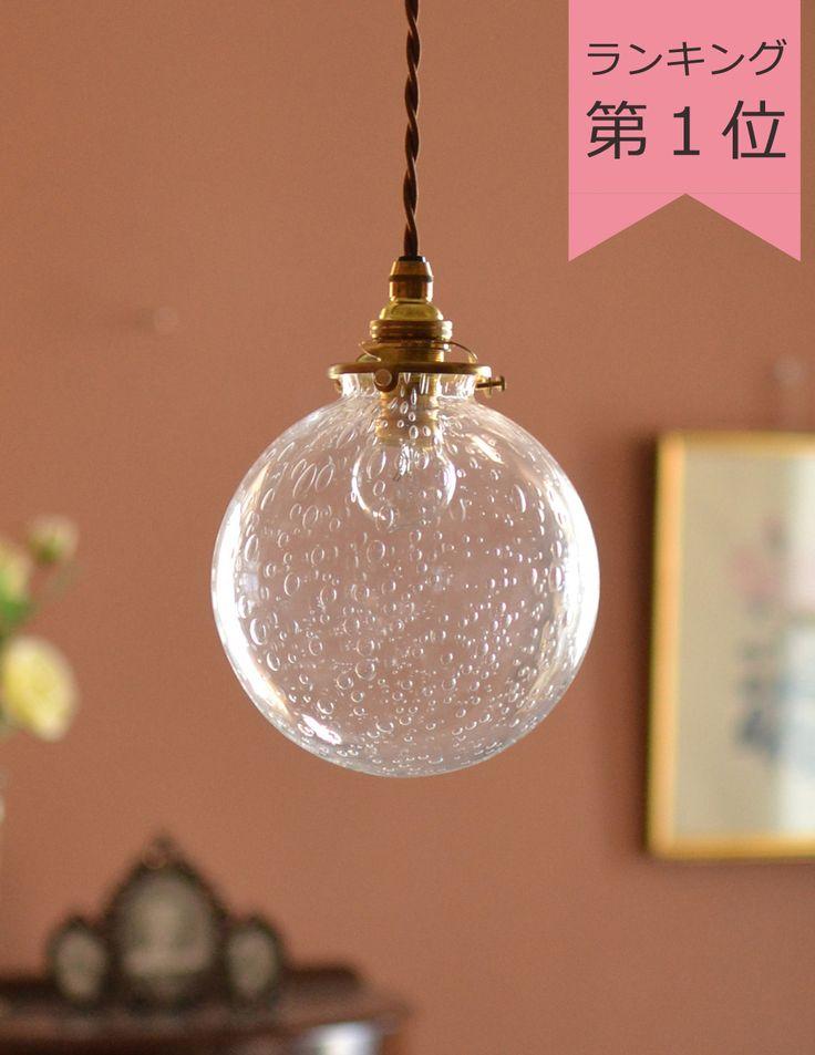気泡がちりばめられたペンダントライト(コード・丸球・ギャラリーA付き) (pl-047a)