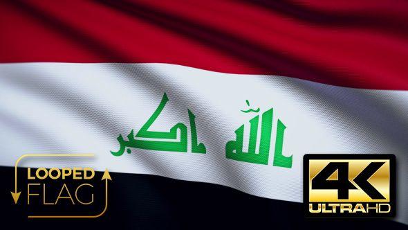 Iraq Flag 4K