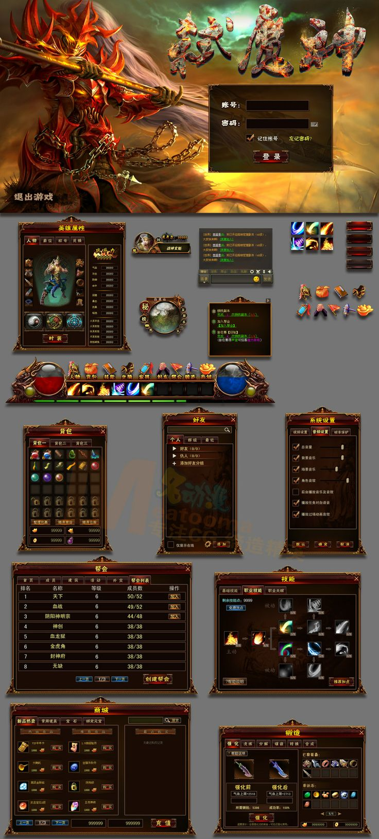 Red user interface gui ui | NOT OUR ART - Please click artwork for source | WRITING INSPIRATION for Dungeons and Dragons DND Pathfinder PFRPG Warhammer 40k Star Wars Shadowrun Call of Cthulhu and other d20 roleplaying fantasy science fiction scifi horror location equipment monster character game design | Create your own RPG Books w/ www.rpgbard.com