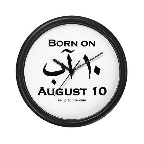 born on august 10th my mom......: Zodiac Signs, August Birthday, August 10Th, Horoscopes Facts