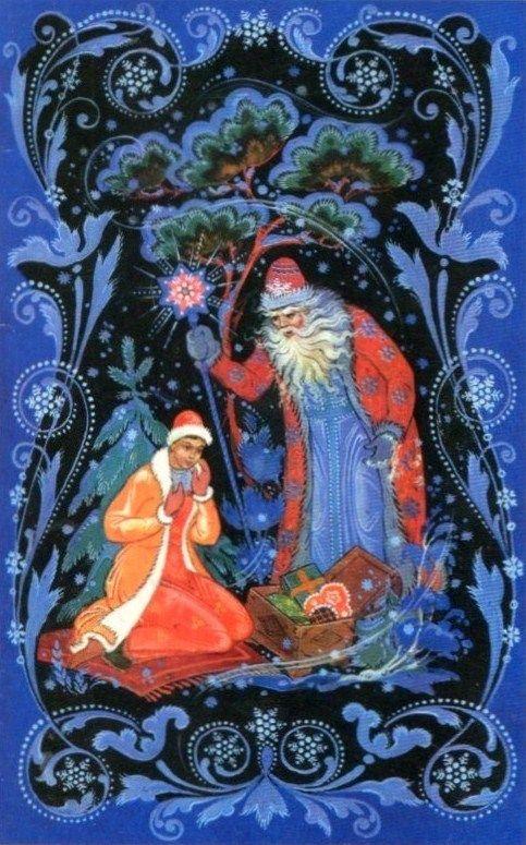 Советские сказочные открытки, своими