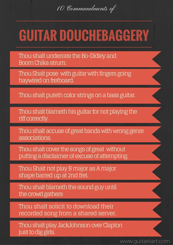 Guitar Douchebaggery Exclusively @ guitarkart.com