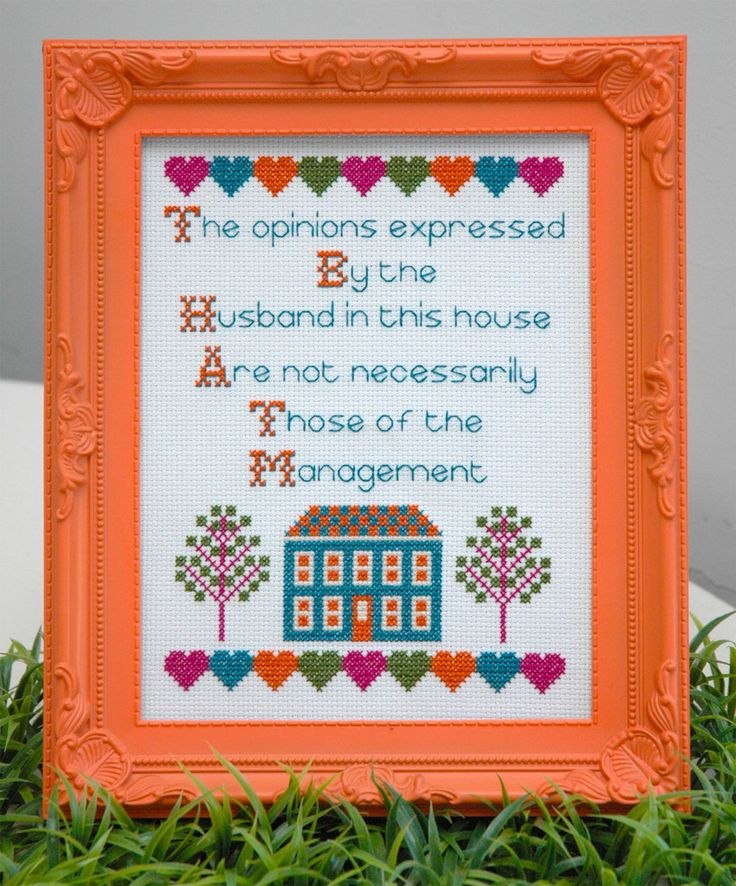 Funny Husband Quote Cross Stitch Pattern Instant Download