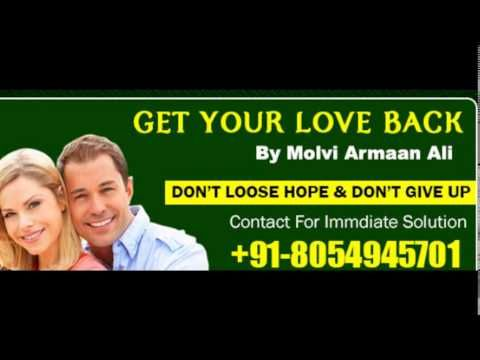 Islamic dua for love back- Molvi Armaan Ali help you by islamic dua or get solve your all problem get your love back, get your husband back, husband wife problems, Love dispute problems,Islamic Dua for Love back,dua for love,Wazifa for love, wazifa for love marriage, surah taha for marriage, dua for controlling husband, dua to make him love you, husband and wife in islam, dua to make someone love you, wazifa to control someone, dua for success,