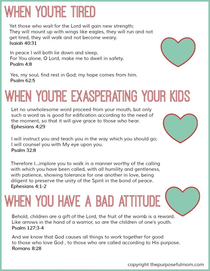 8 Scripture verses for struggling moms - encouragement and comfort for the hard days of motherhood, straight from the Bible!