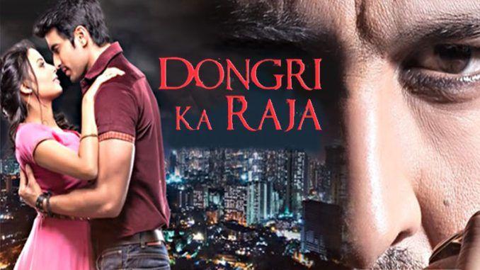 Dongari ka Raja Movie Torrent Download with Updated Torrent Link