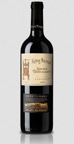 "Wine ""Kodeks Mastera"""