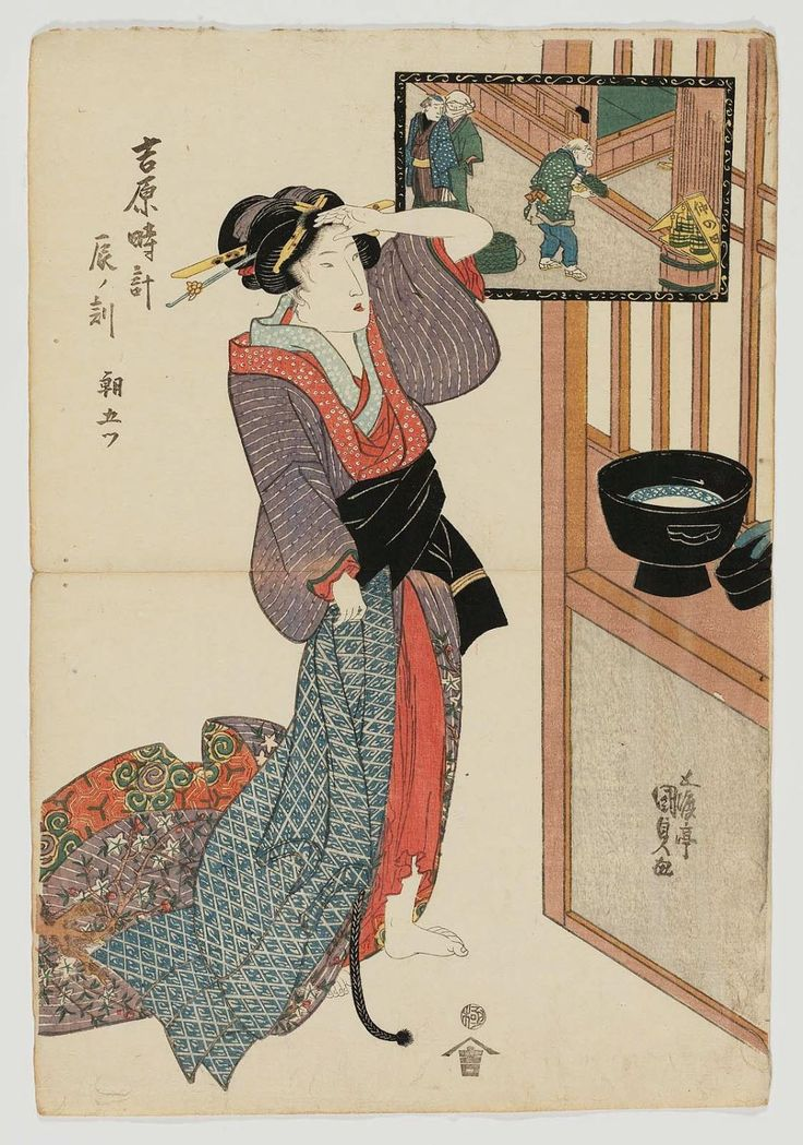 Utagawa Kunisada Title:The Hour of the Dragon, Fifth Hour of Morning (Tatsu no koku, Asa no itsutsu), from the series A Yoshiwara Clock (Yoshiwara tokei)