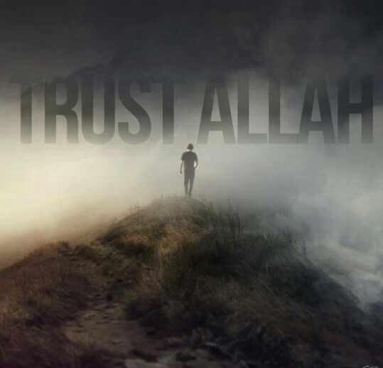 """""""Put your trust in Allah certainly Allah loves those who put their trust in Him """" ~ Surah Al-Imran Ayah 159"""
