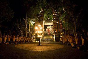 Ubud in Bali, Indonesia.