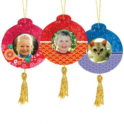 Chinese Lantern Frames - Create a personalised Chinese New Year gift with these Chinese Lantern Frames!