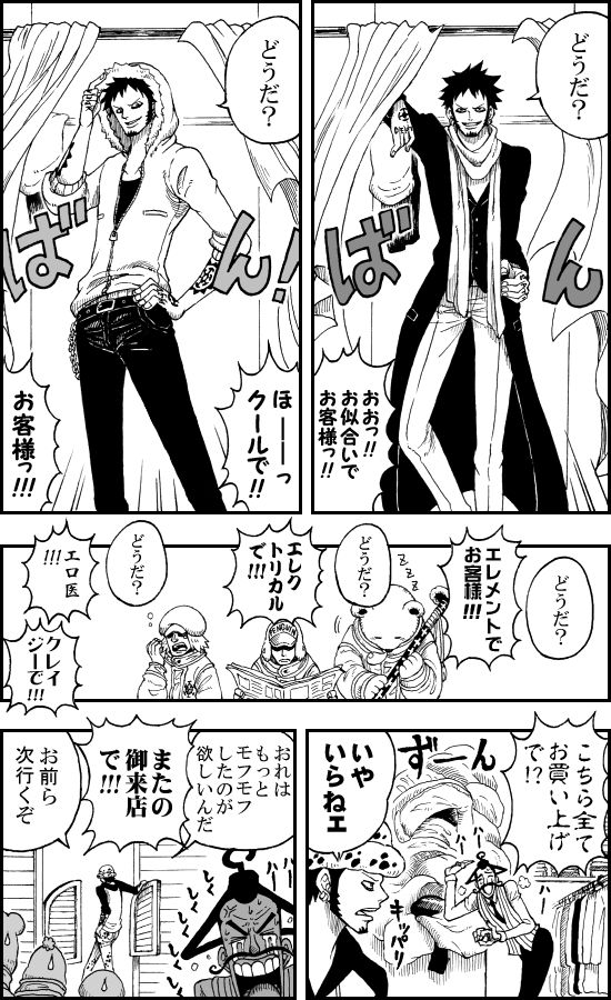 Tweets de Media par 弥土@原稿中 (@mito3131) | Twitter