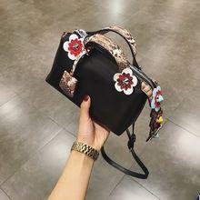 News Mode Tasche Trendy Blume Frauen Messenger Bags Dame Handtaschen Koreanische Stil Mädchen Umhängetasche Party Kupplungen Handtasche DY110 //Price: $US $32.00 & FREE Shipping //     #abendkleider