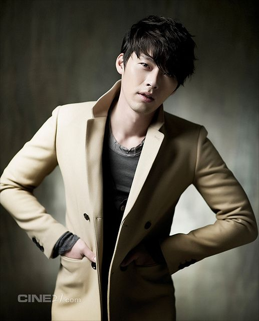 Korean Actor: Hyun Bin. Btw love k pop and k-dramas and all that jazz