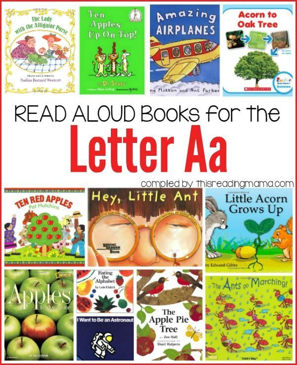 Read Aloud Books for the Letter A {includes fiction and nonfiction / long and short a sounds} | This Reading Mama