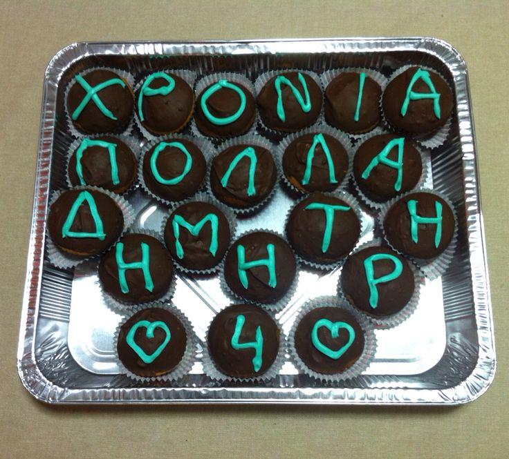 Cupcakes για τα γενεθλια του Δημητρη μου!!!