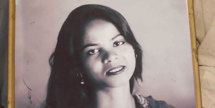 Supreme Court of Pakistan Will Hear Asia Bibi's Case in 3 Days   American Center for Law and Justice