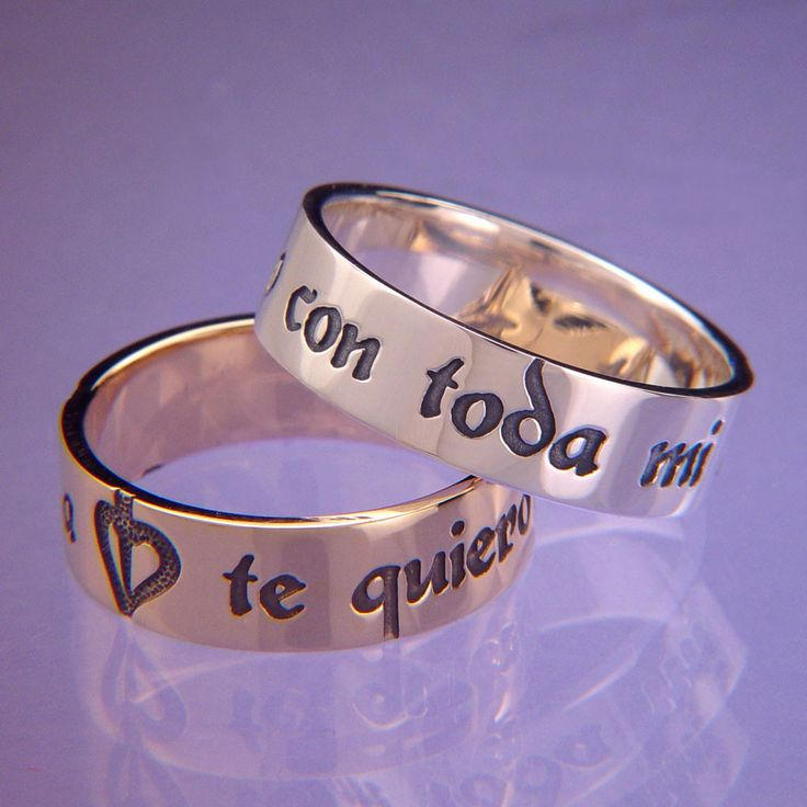 Inscribed in Spanish: Te quiero con toda mi alma, meaning 'I love you with all my soul'. [Pictured in 14K Gold (left), and Sterling Silver (right)] #jewelry #ValentinesDay #gifts #Spanish #ring