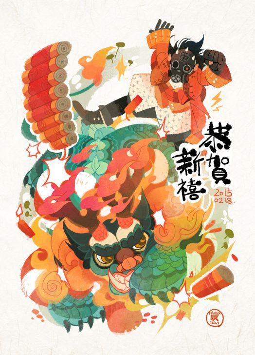 Happy Chinese New Year!! by freestarisis.deviantart.com on @DeviantArt