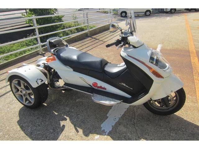 トライク トライク(126~250cc)(きゃぷてん) | 新車・中古バイク情報 GooBike(グーバイク)