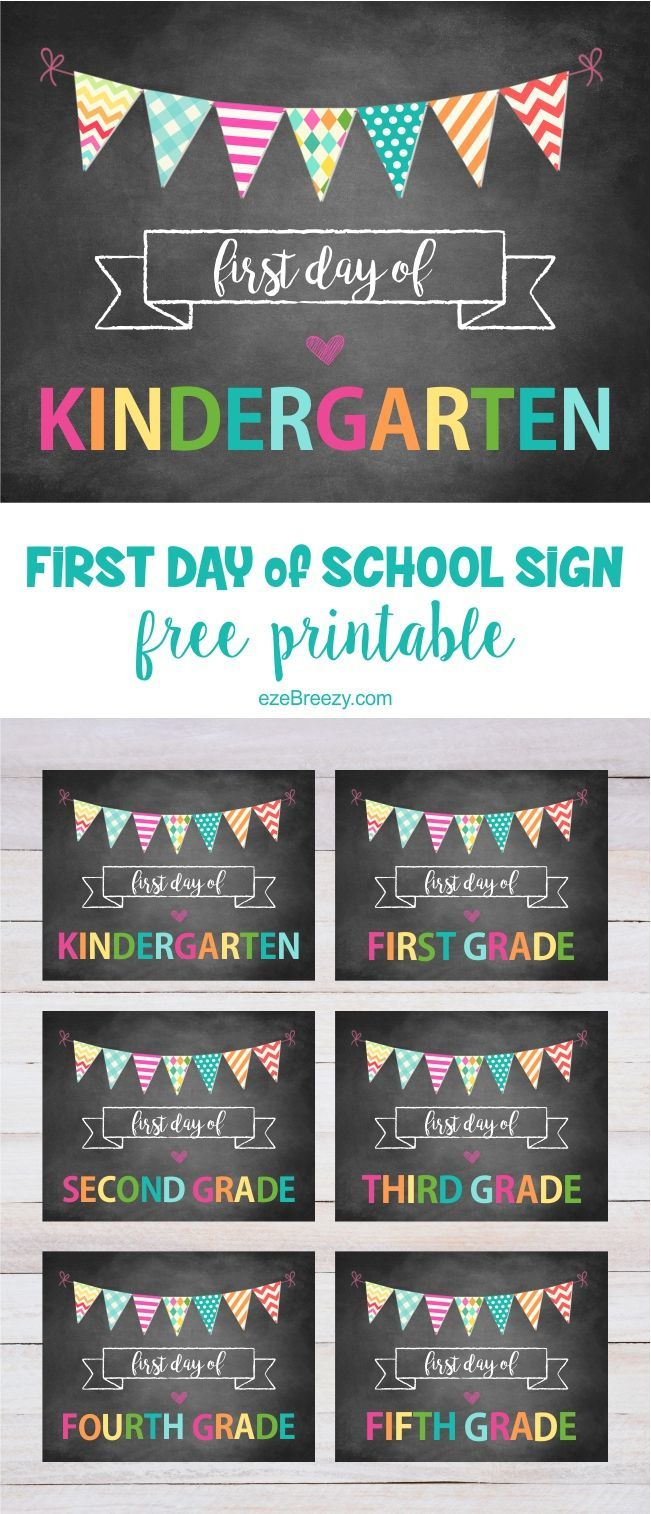 First day of school sign printables are here and ready to print! The perfect way to capture your child's first big day back to school!