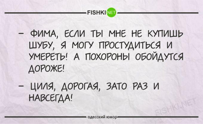 """""""Ах, Одесса!"""": уникальные шутки для поднятия настроения"""
