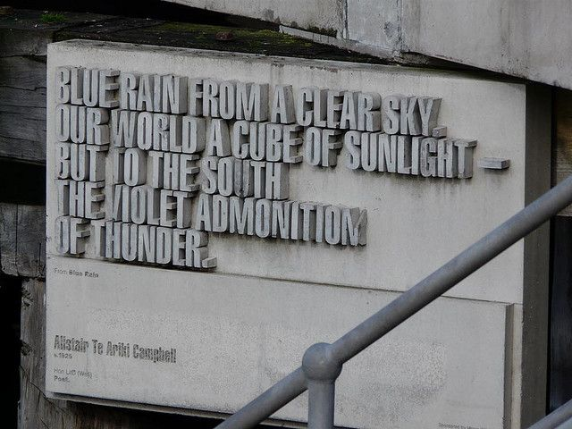 concrete plaque quote by Alistair Te Ariki Campbell. Wellington, New Zealand