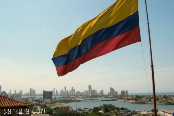 Colombian Independence Day!
