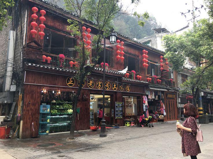 Ghim của Trần Phương trên Minh Phuong