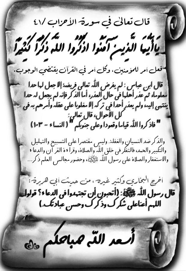 Pin By Mizo I On Salaah In 2021 Salaah Quran Tafseer Quran