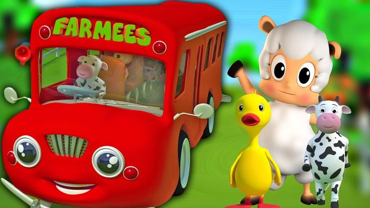 Rodas no ônibus | Rimas para crianças | Canções pré-escolares | Kids son...Rodas no ônibus vão ao redor e rimas favoritas do kiddie, miúdos não esperarão cantar e dançar com você todo. Então prepare-se para um longo passeio. Divirta-se. #FarmeesPortuguese #Crianças #nurseryrhymes #bebês #Préescolares #jardimdeinfancia #educacional #parentalidade #kidsvideos #kidssongs #kidslearning #compilação #criançasrimas #Wheelsonthebus