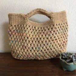 麻ひも 玉編みバッグ