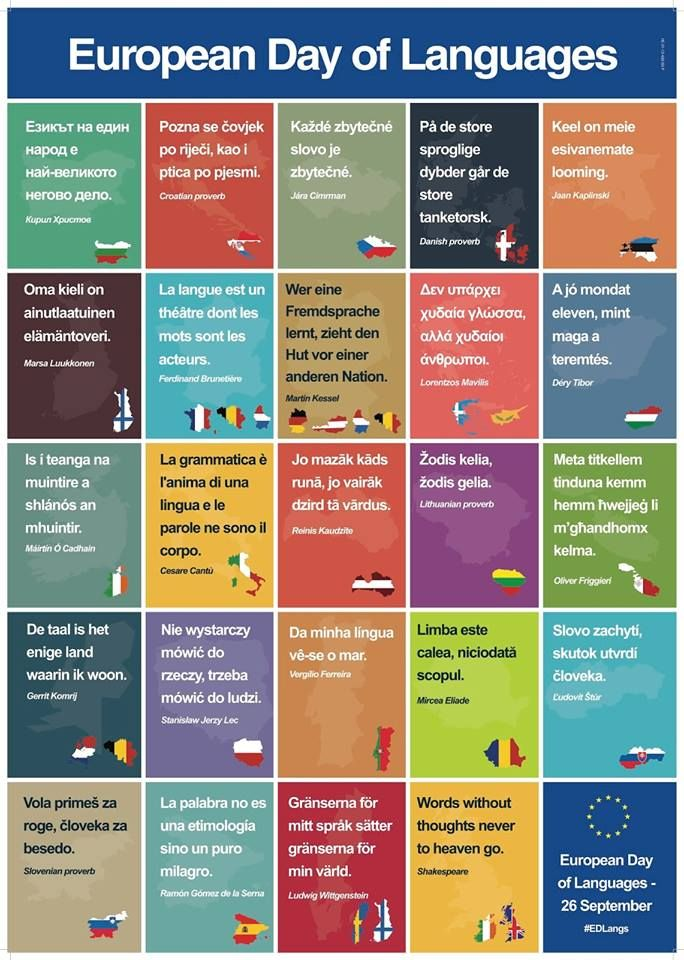 Thursday, September 26 is European Day of Languages. Translations of the poster are in comments within the link.