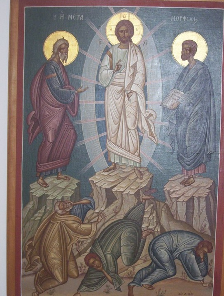 Full of Grace and Truth: What Orthodox Iconography Is, by Photios Kontoglou