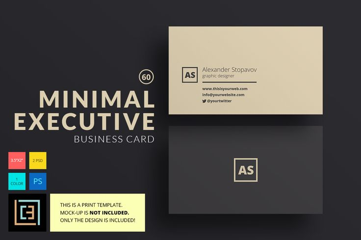Nice! Executive search, Headhunter and Employment Agency Business Card Samples