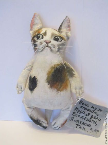 Купить Если муж спросит.... - смешная, смешной подарок, смешная игрушка, кошка, ароматизированная игрушка