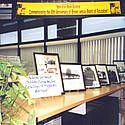 Mr. and Mrs. Richard and Bertha Carter Collection is part of the Trenholm State Archives Gallery Exhibit    The Gallery opened in 2002 with support from the National Park Service and State Representative John Knight, Jr. The Gallery is located on the second floor of the Library.