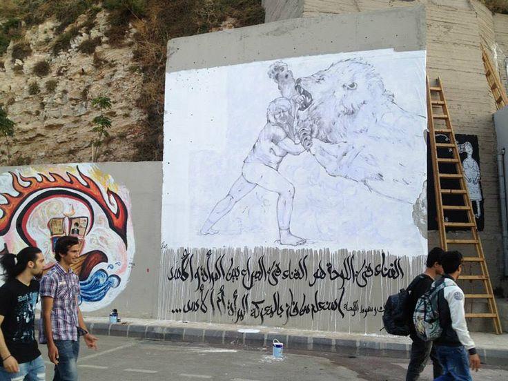 Mariam Haji y la libertad femenina - Mujeres y arte en los muros árabes