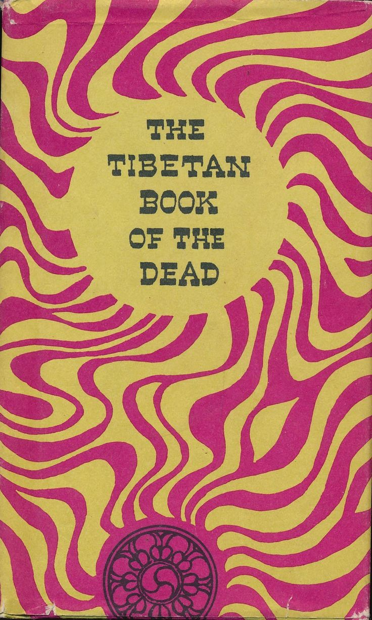 the tibetan book of the dead essay The tibetan book of the dead is a famous piece of buddhist literature explore its history and how it can be used to understand reincarnation.