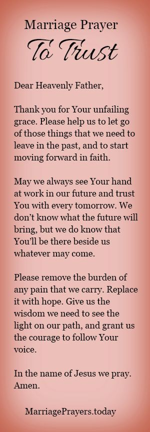 A marriage prayer to trust God with your future.: