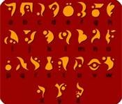 Jak and Daxter Precursor language.