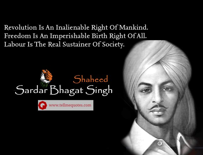 Bhagat Singh On Motivation Inspiration Life Work Wisdom Quotes By A Famous Author