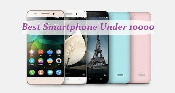 Top 10 Mobile Phones Under 10K https://www.techmanza.in/best-smartphone-under-10000.html