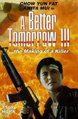 A Better Tomorrow III, in onda sabato 28 luglio alle 16 su Coming Soon Television.