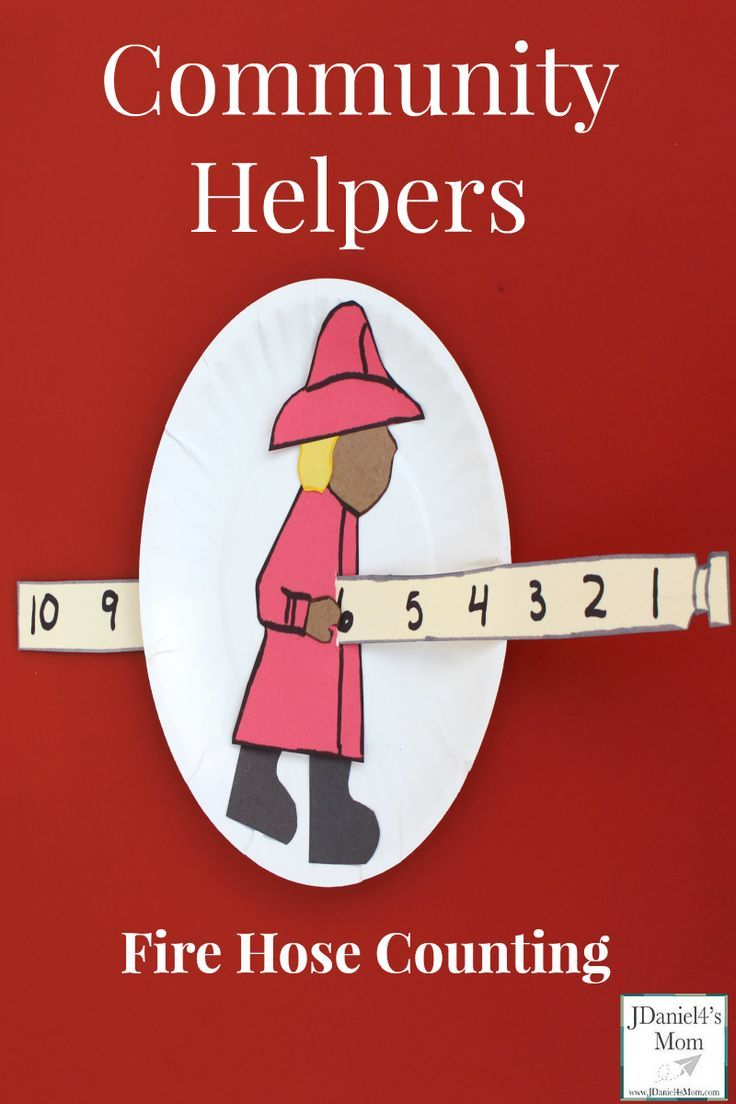 Community Helpers Fire Hose- This is a great way to work on counting on. Children can see the numbers coming before and after the number they are pulling through.