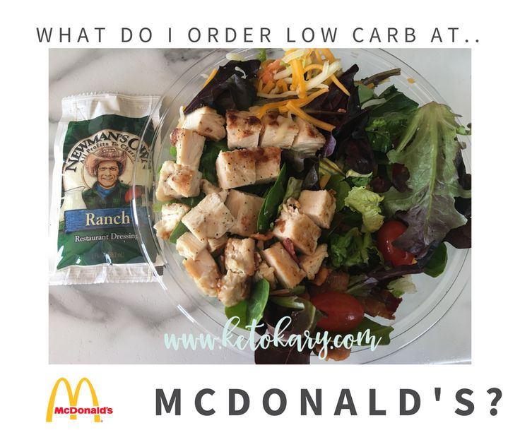 What Do I Order Low Carb at McDonald's?