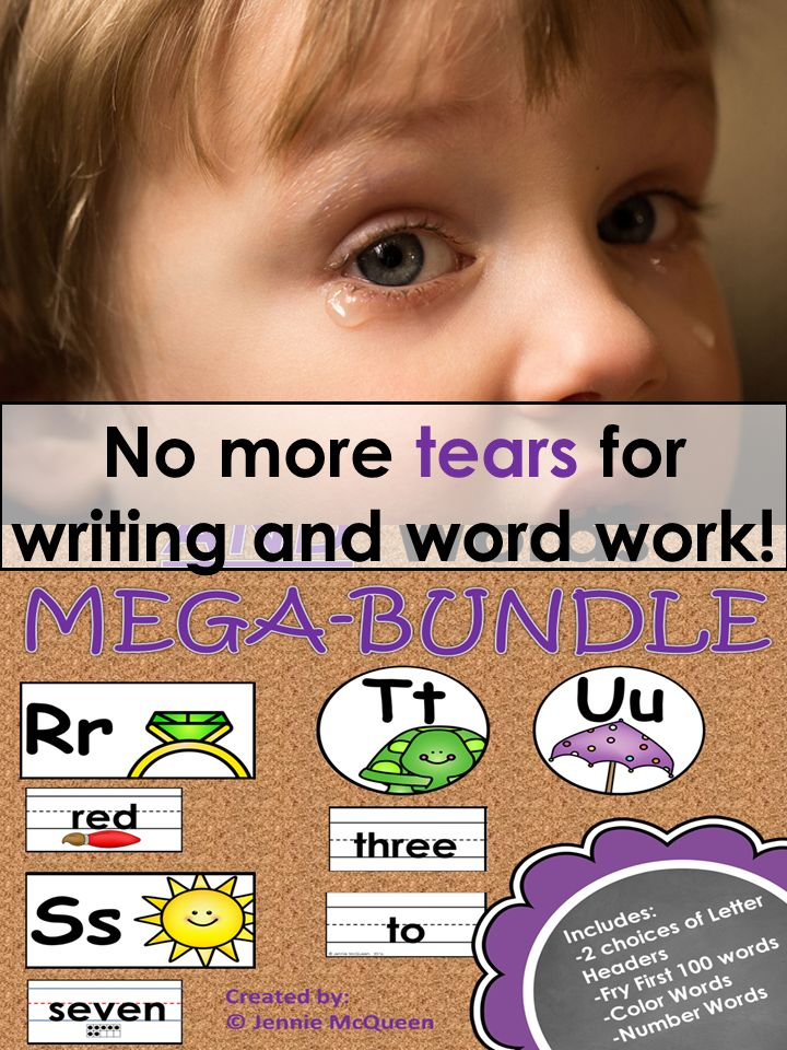 Everything you need to create an effective word wall and literacy resource for your students! 26 beginning letter headers (2 options) and over 100+ word cards! Perfect for little learners!