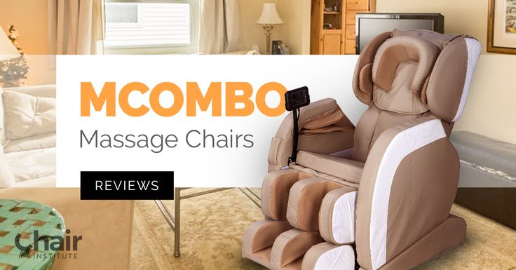 If you're on a budget and looking for a reasonably priced massage chair, the lineup of massage chairs from MCombo isn't for you. Why? Find out here: