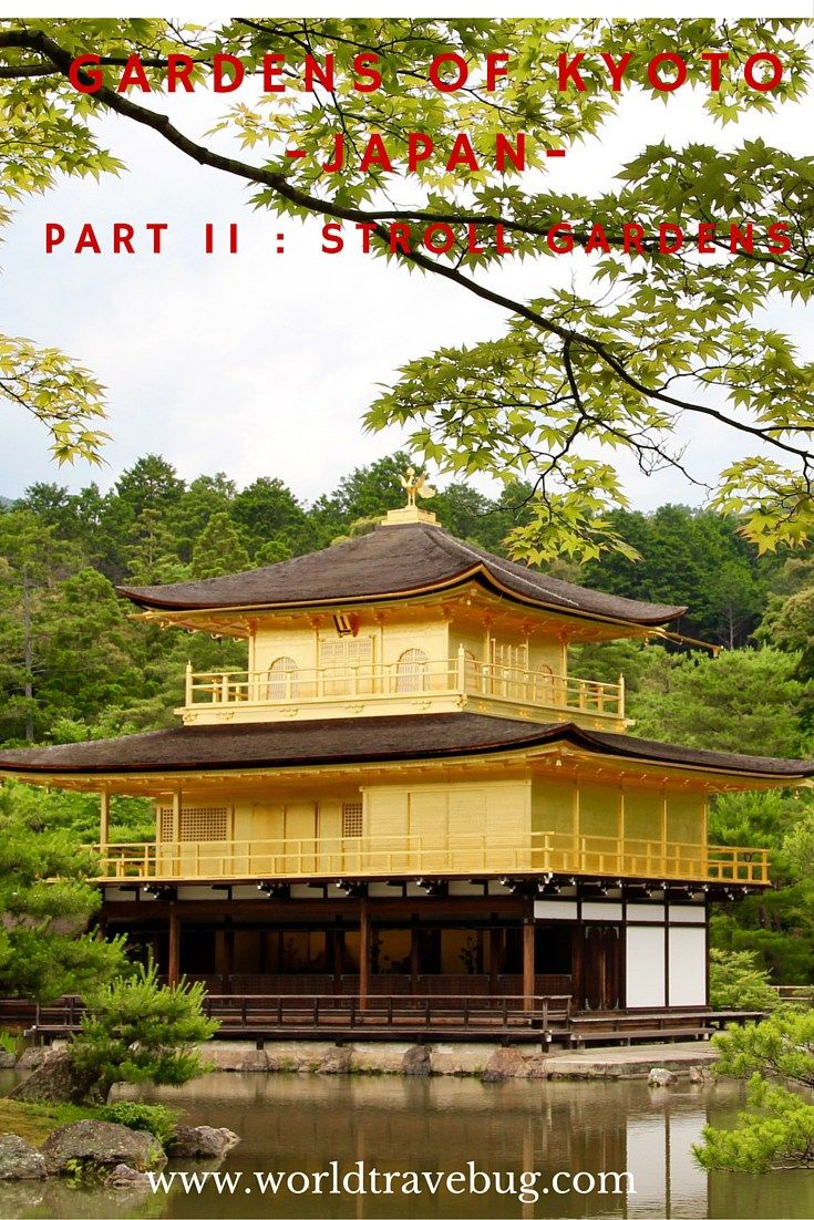 japanese garden essay Gardens: an essay on the human condition [robert pogue harrison] on amazoncom free shipping on qualifying offers humans have long turned to gardens.